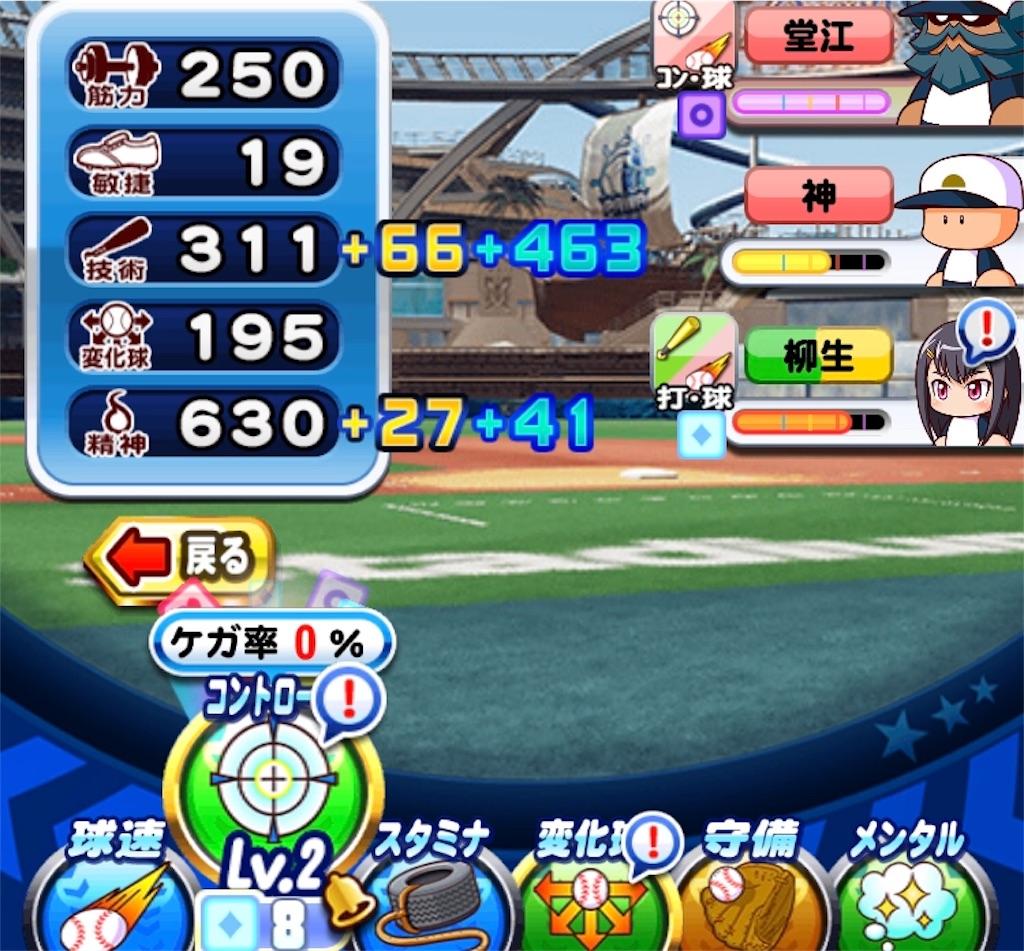 f:id:Mukakin_games:20191210234235j:image