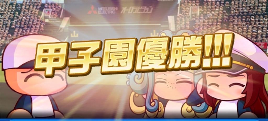 f:id:Mukakin_games:20191211141936j:image