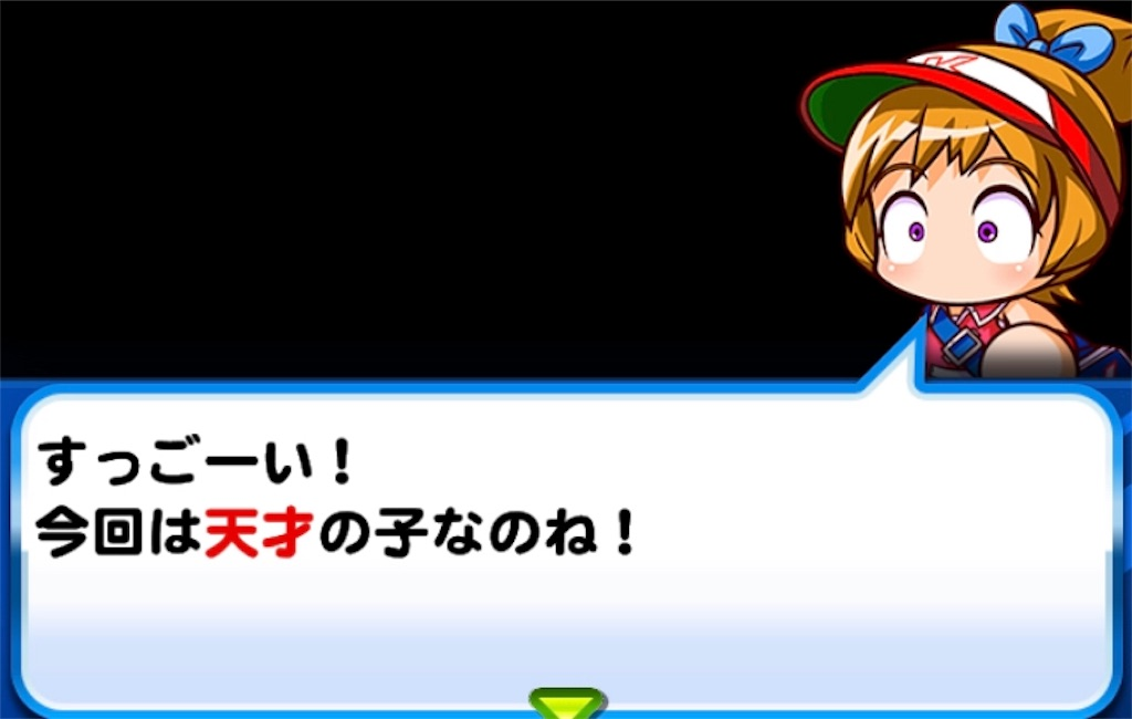 f:id:Mukakin_games:20191211142724j:image