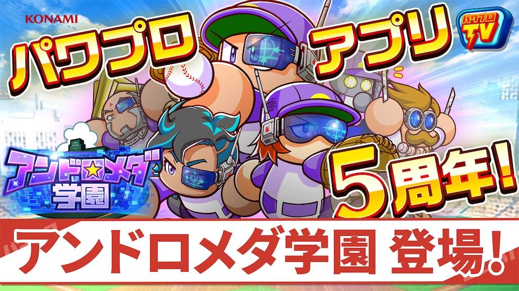 f:id:Mukakin_games:20191212171303j:image