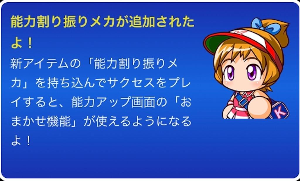 f:id:Mukakin_games:20191212172050j:image