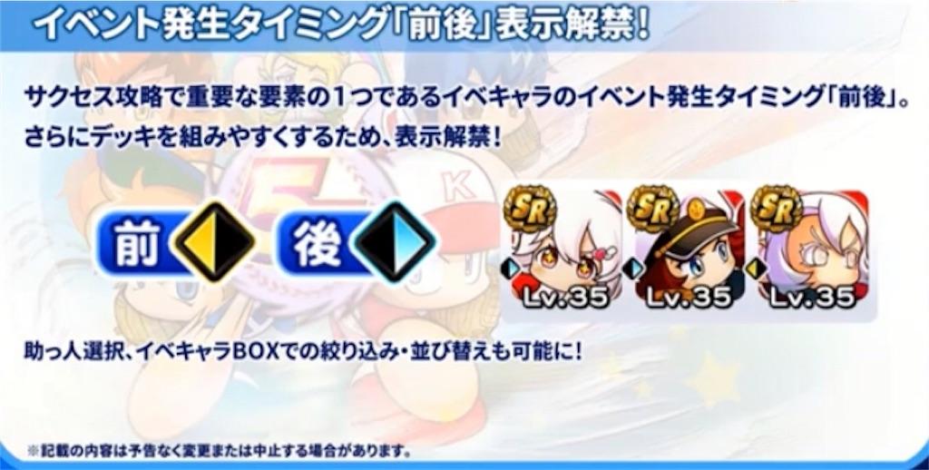 f:id:Mukakin_games:20191212175328j:image