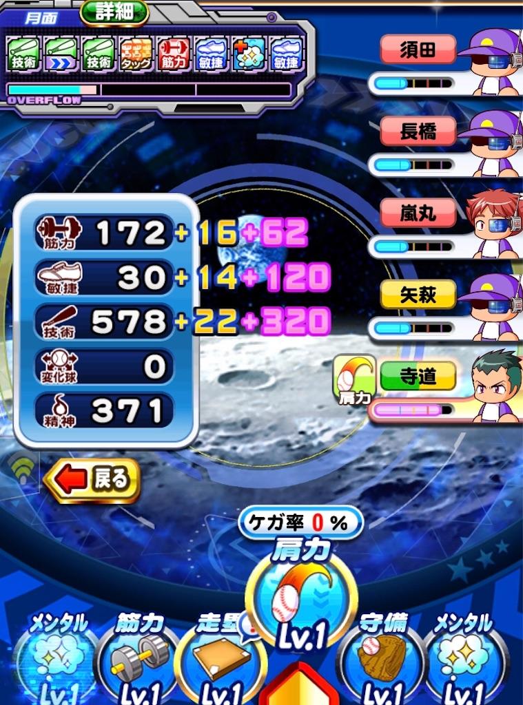 f:id:Mukakin_games:20191212185238j:image