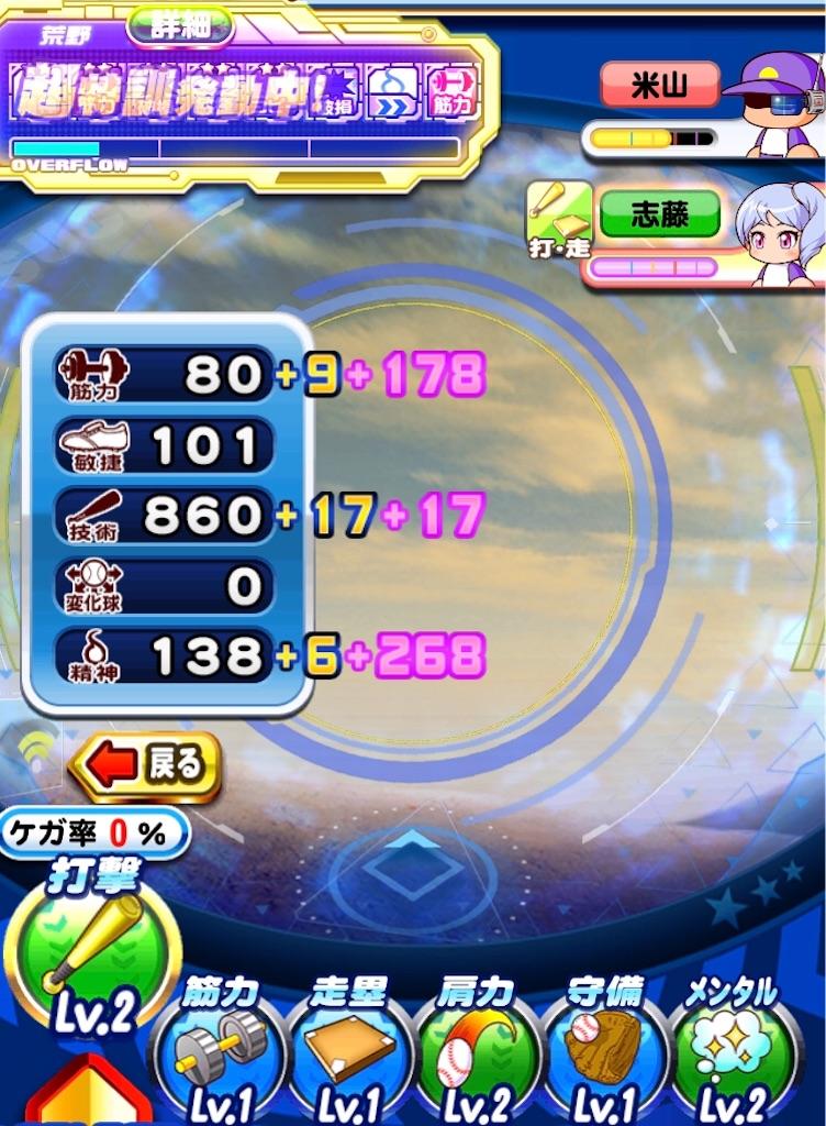 f:id:Mukakin_games:20191212185717j:image