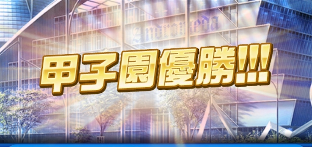 f:id:Mukakin_games:20191212190820j:image