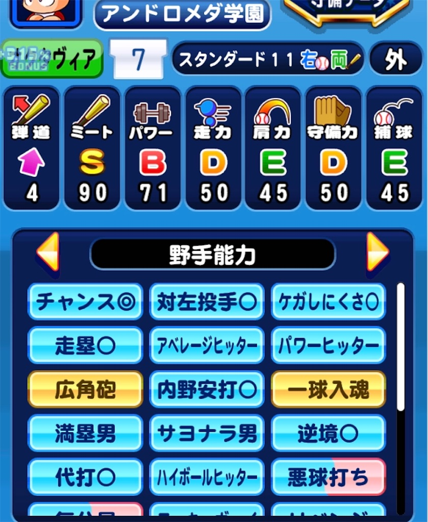 f:id:Mukakin_games:20191212214425j:image