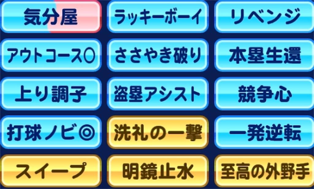 f:id:Mukakin_games:20191212214429j:image