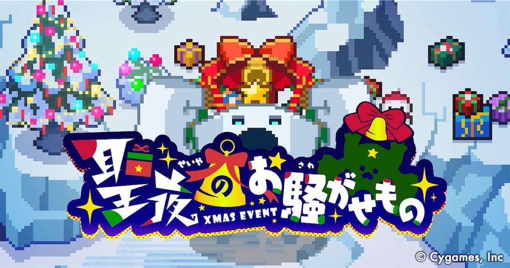 f:id:Mukakin_games:20191217120133j:image
