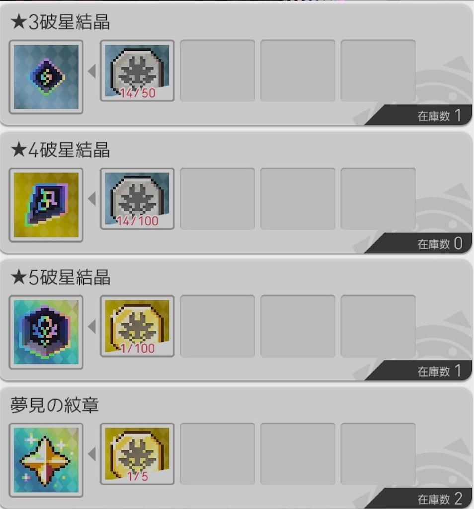 f:id:Mukakin_games:20191217140916j:image