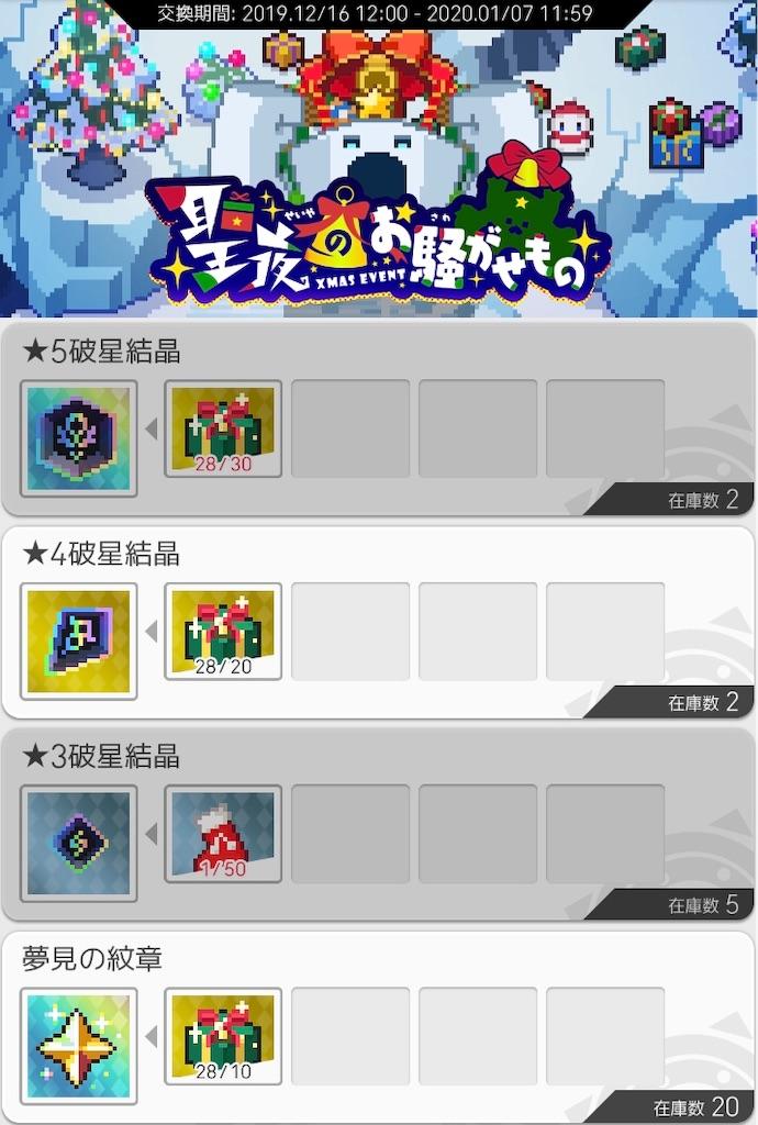 f:id:Mukakin_games:20191217141046j:image