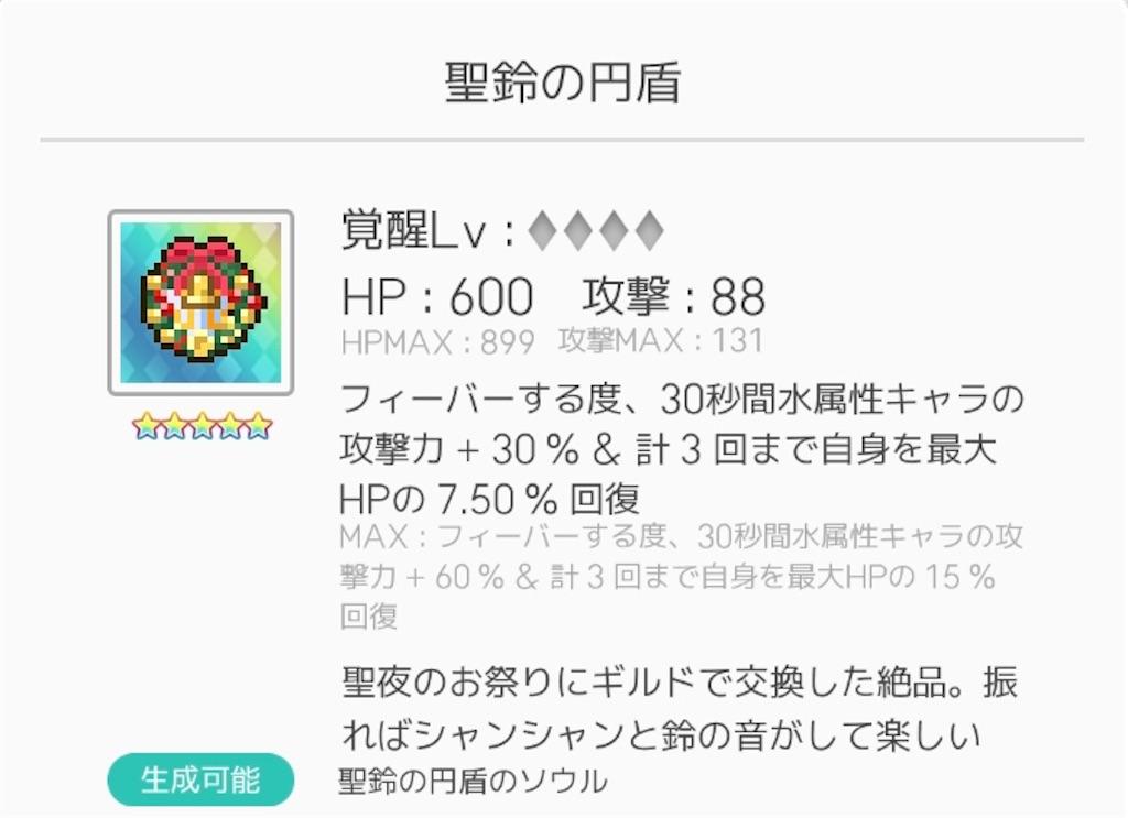 f:id:Mukakin_games:20191217154803j:image