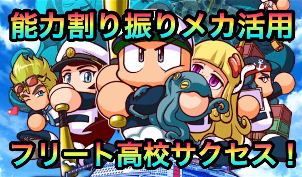 f:id:Mukakin_games:20191222105642j:image