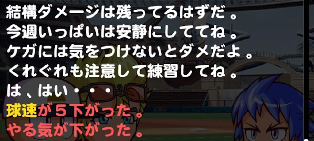 f:id:Mukakin_games:20191222150117j:image