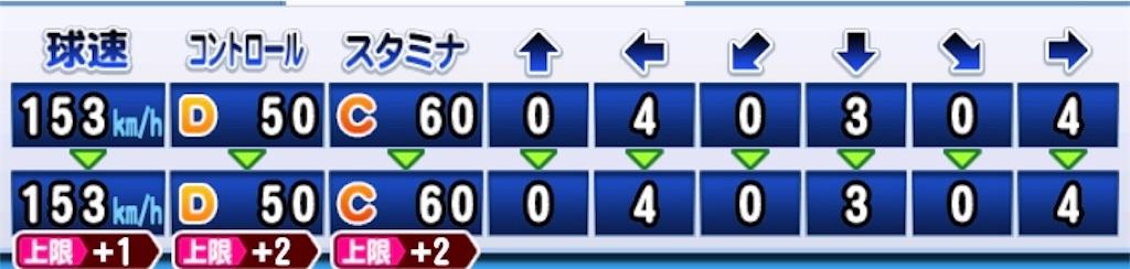 f:id:Mukakin_games:20191222161152j:image