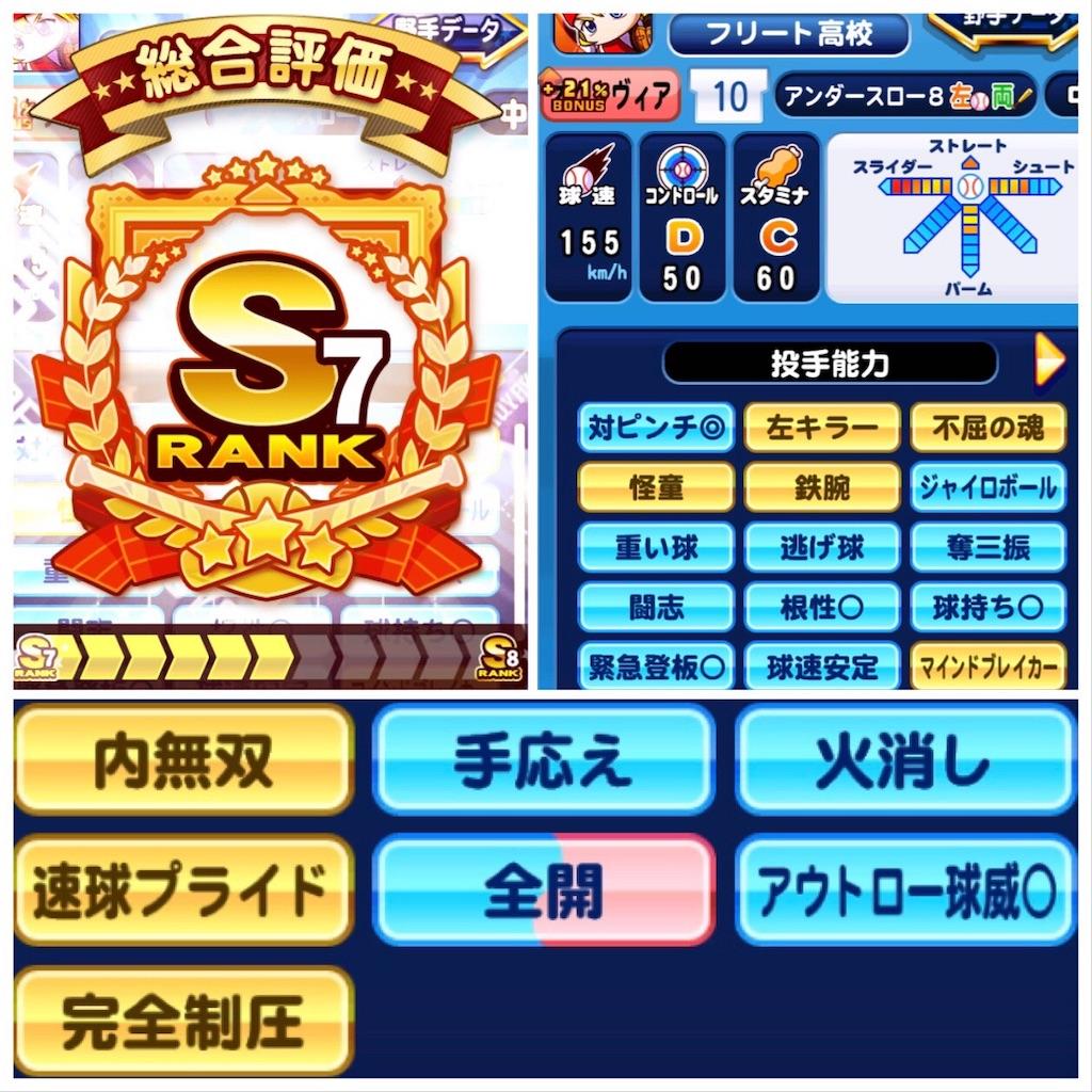 f:id:Mukakin_games:20191222170910j:image