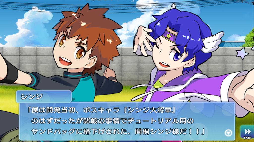 f:id:Mukakin_games:20191222192836p:image