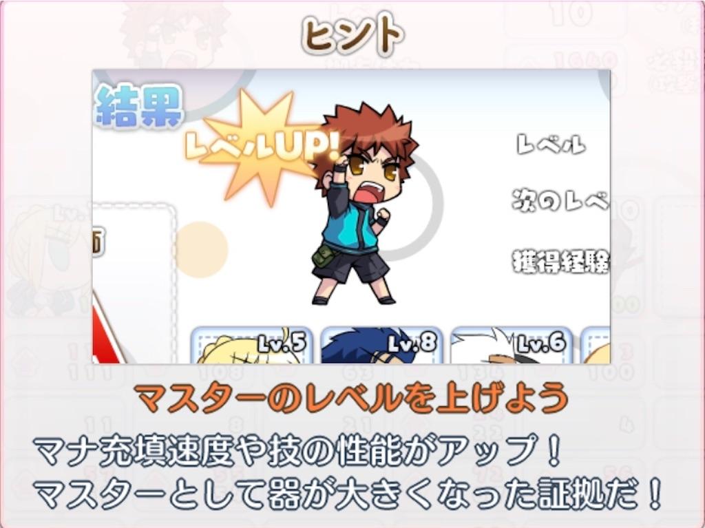 f:id:Mukakin_games:20191222200550j:image