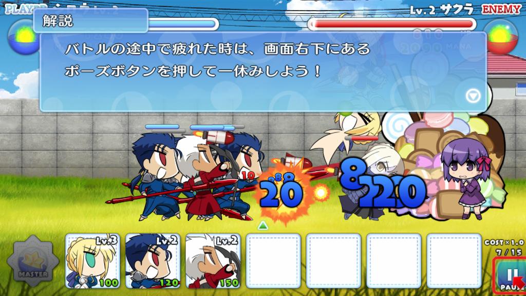 f:id:Mukakin_games:20191222200641p:image