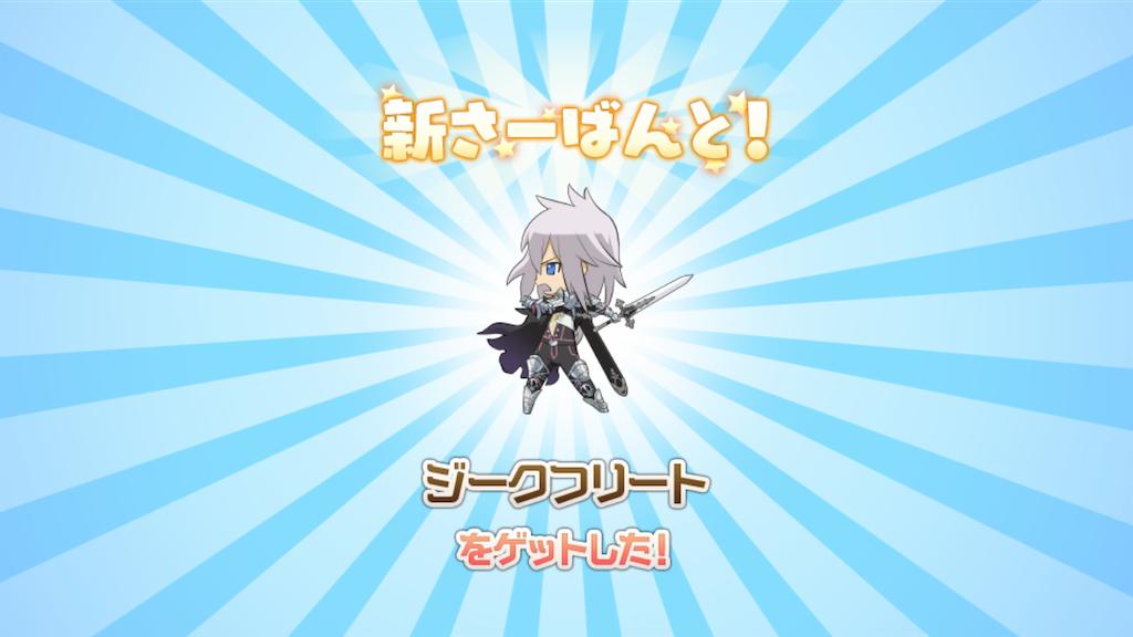 f:id:Mukakin_games:20191222201054p:image