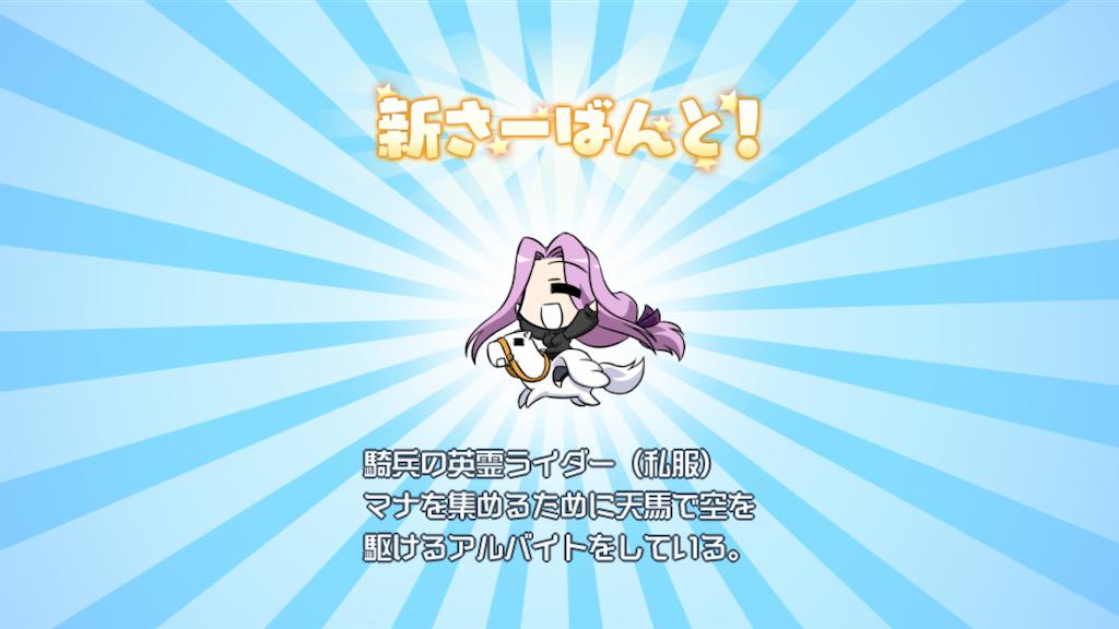 f:id:Mukakin_games:20191222204107p:image