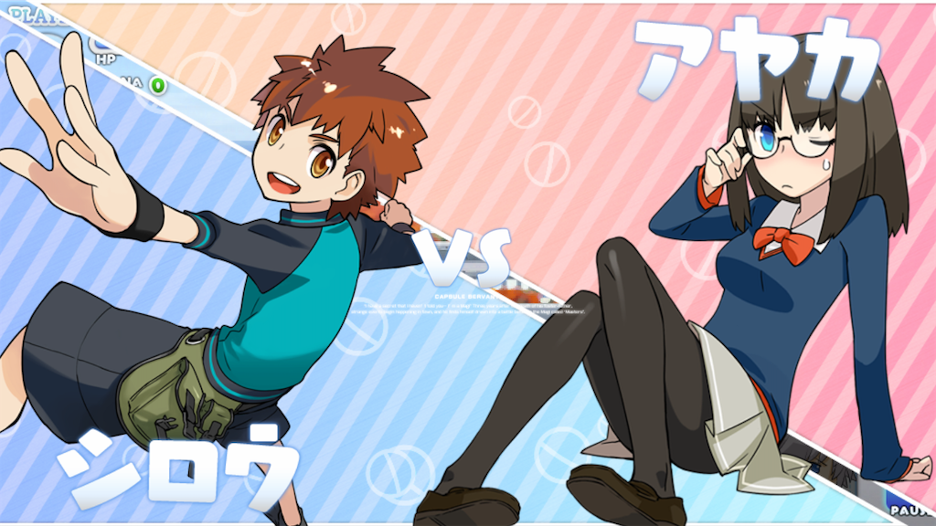 f:id:Mukakin_games:20191222205047p:image