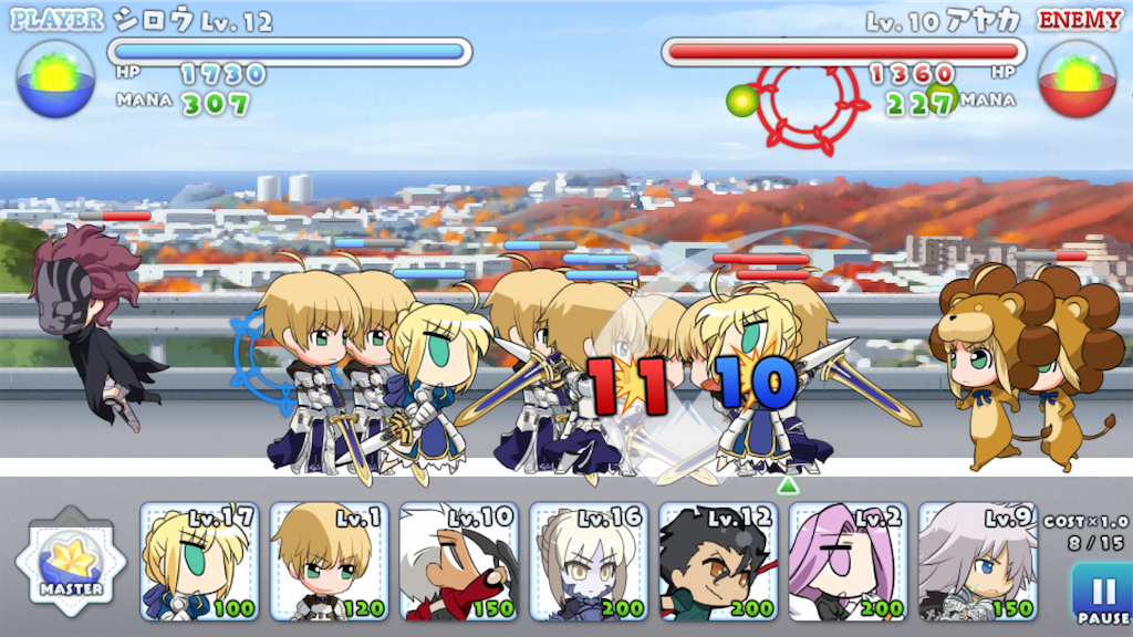 f:id:Mukakin_games:20191222205536p:image