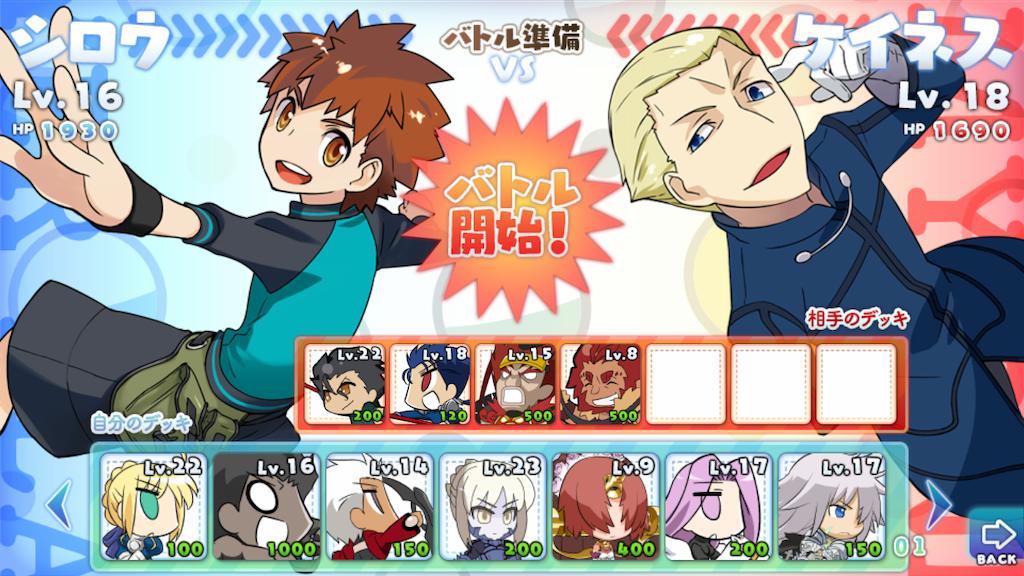 f:id:Mukakin_games:20191226153450p:image