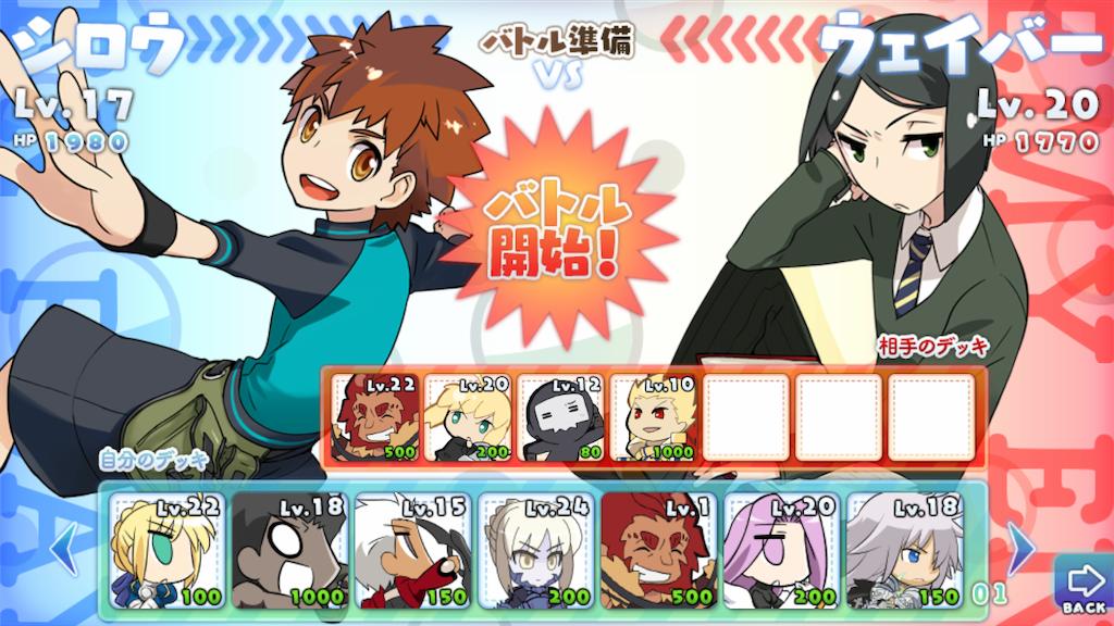 f:id:Mukakin_games:20191226174058p:image