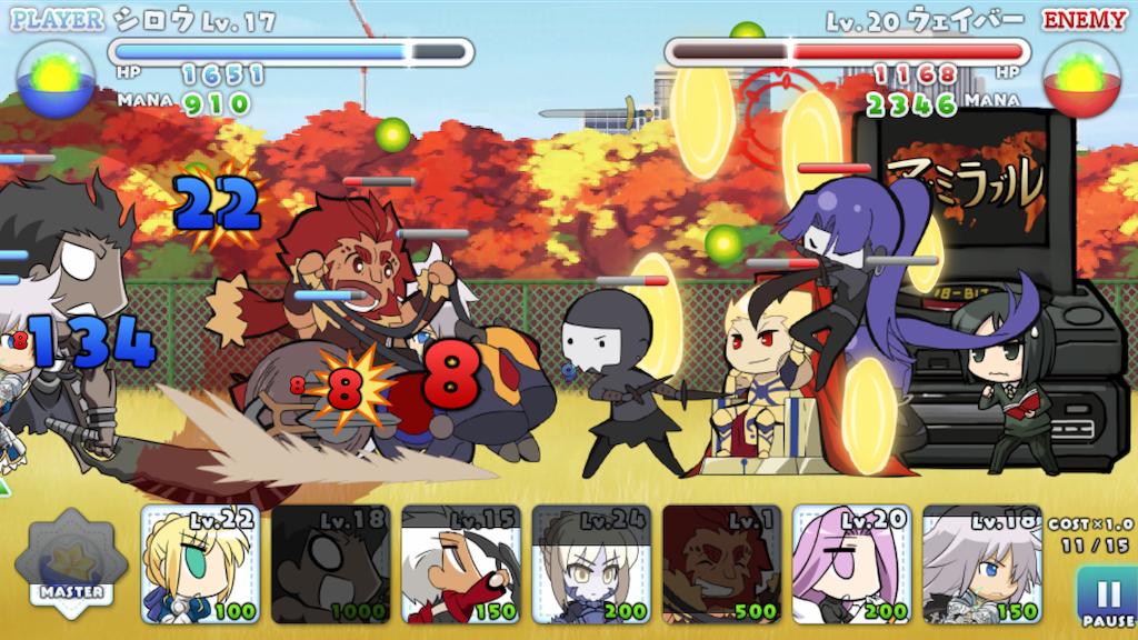 f:id:Mukakin_games:20191226174808p:image