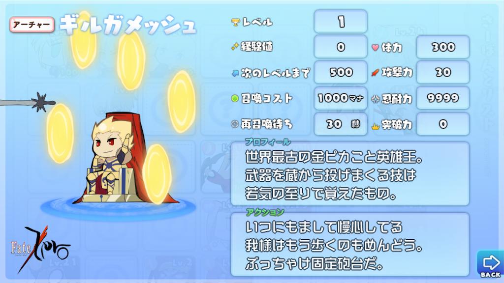 f:id:Mukakin_games:20191226183343p:image