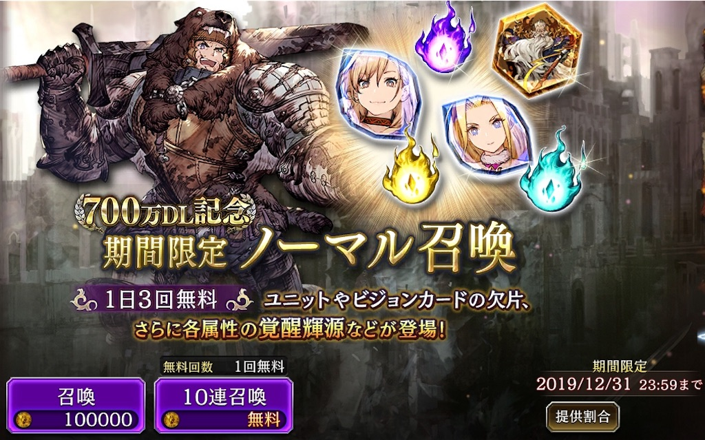 f:id:Mukakin_games:20191227145206j:image