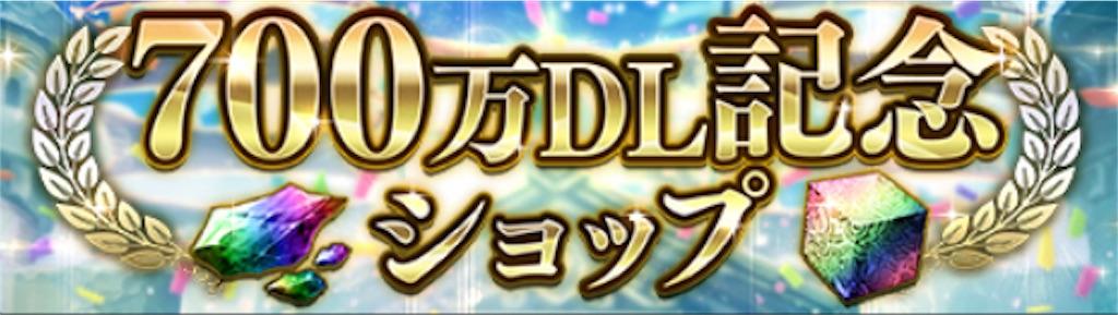 f:id:Mukakin_games:20191227150254j:image