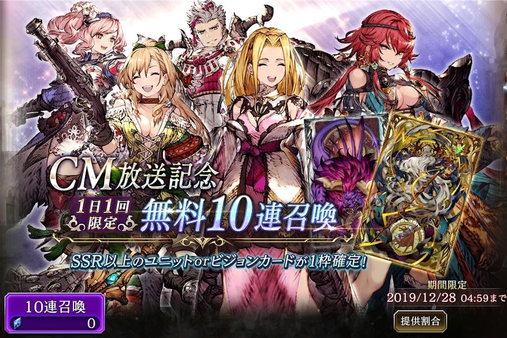 f:id:Mukakin_games:20191227155924j:image