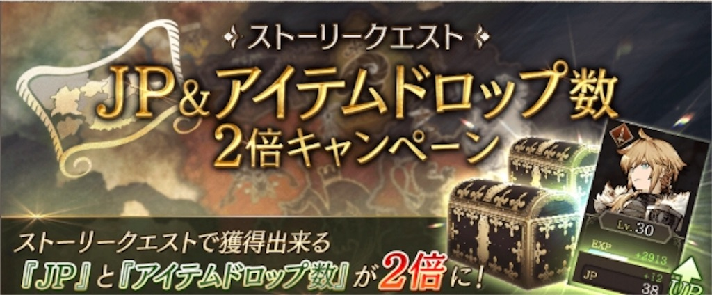 f:id:Mukakin_games:20191227162157j:image