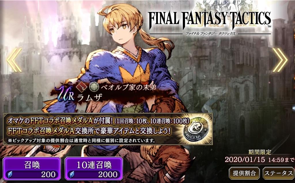 f:id:Mukakin_games:20191227174144j:image