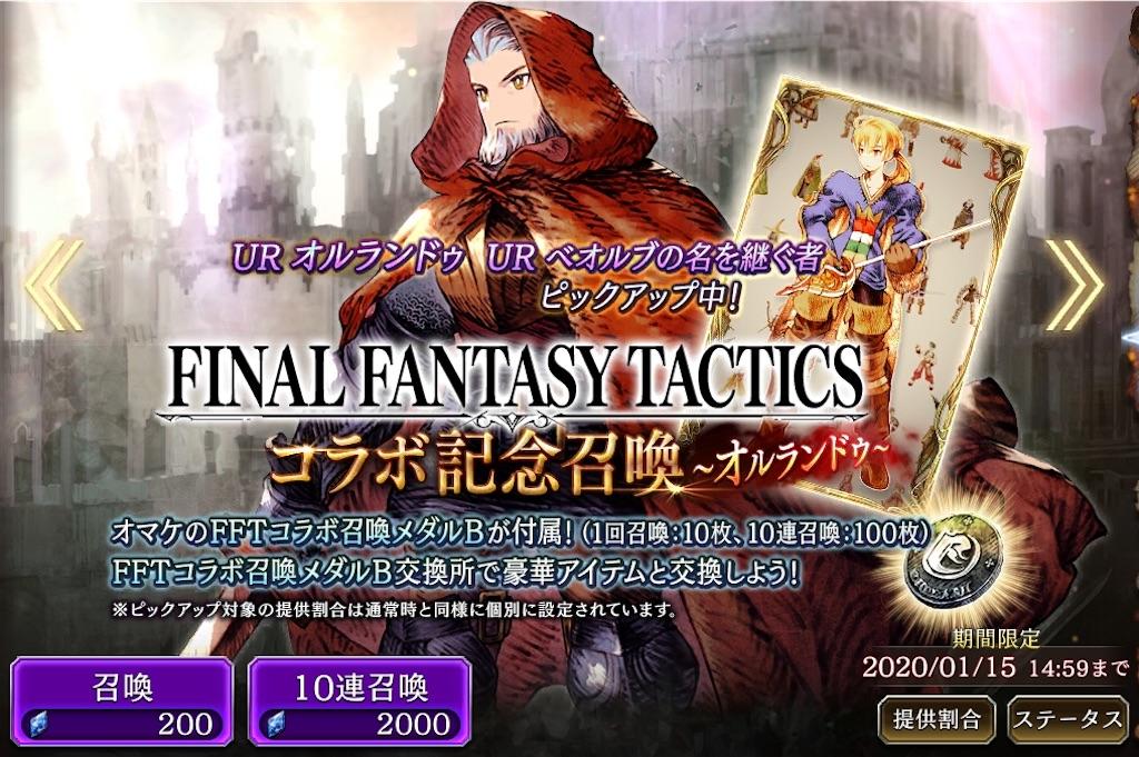 f:id:Mukakin_games:20191228110832j:image