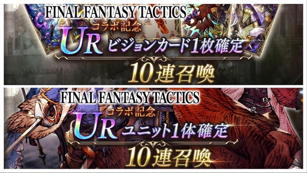 f:id:Mukakin_games:20191228131352j:image