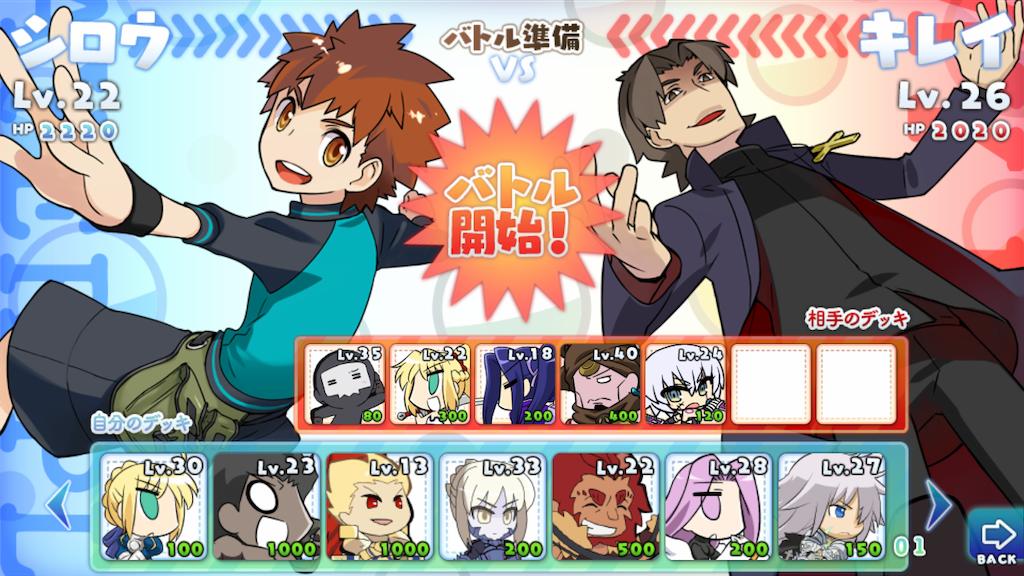 f:id:Mukakin_games:20191229151546p:image