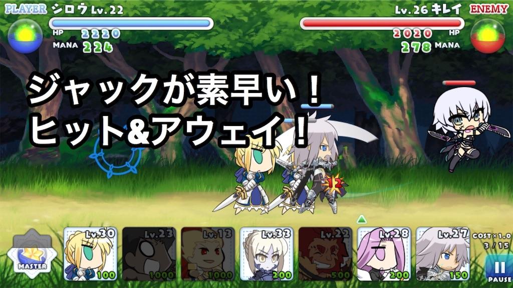 f:id:Mukakin_games:20191229161541j:image