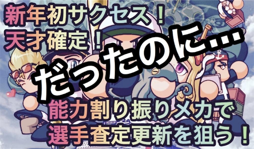 f:id:Mukakin_games:20200102101300j:image