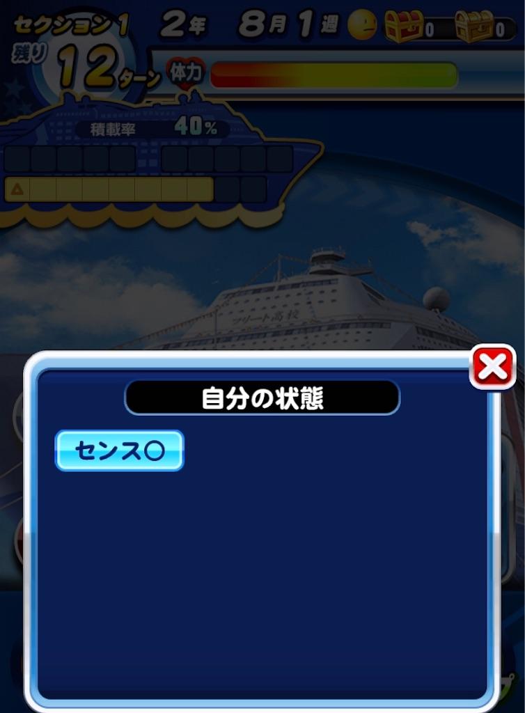 f:id:Mukakin_games:20200102102154j:image