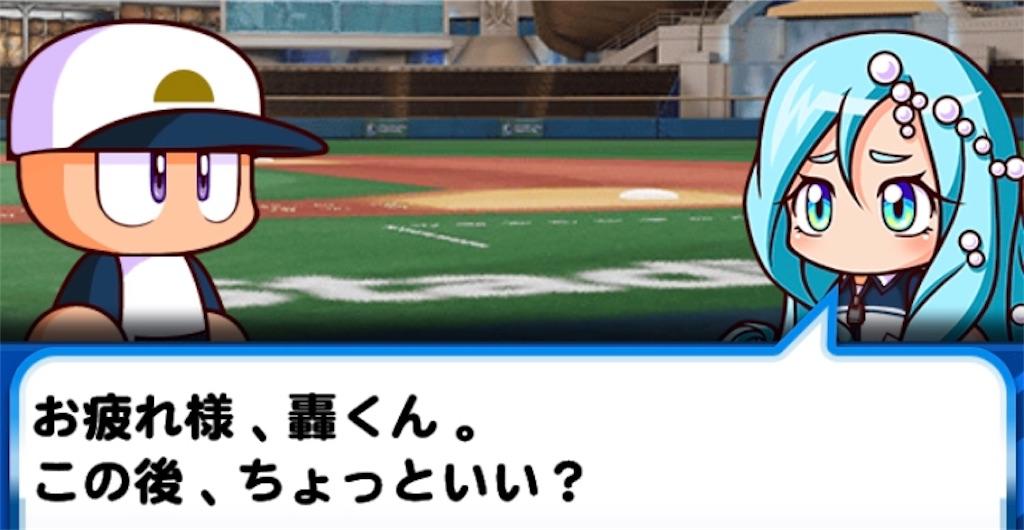 f:id:Mukakin_games:20200102103459j:image