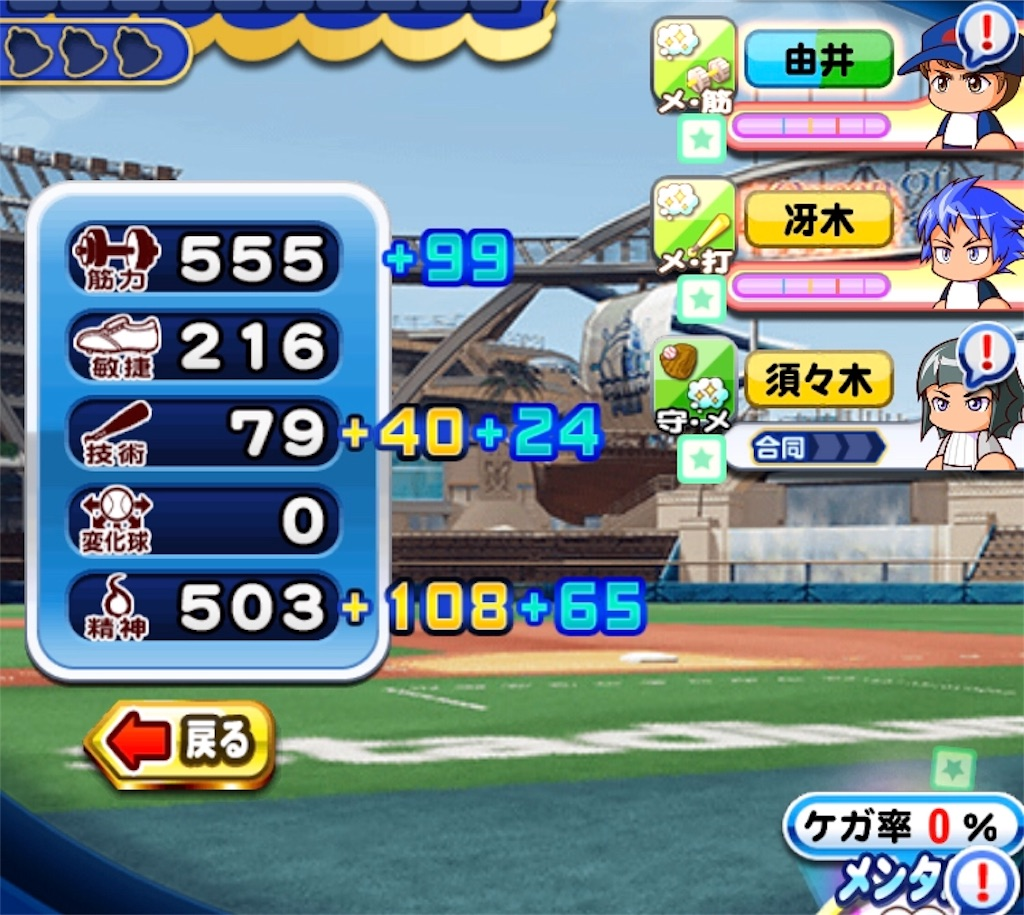 f:id:Mukakin_games:20200102115857j:image