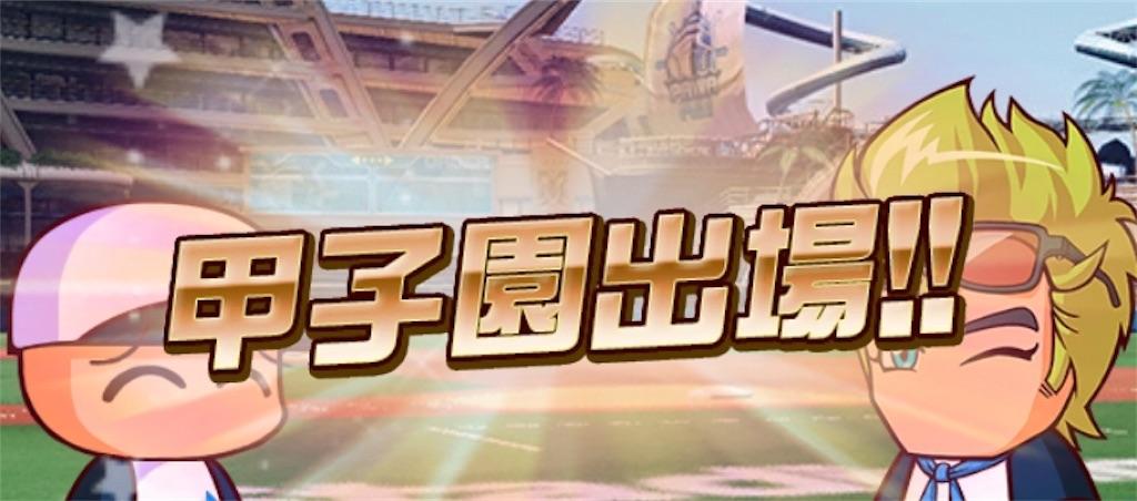 f:id:Mukakin_games:20200102120911j:image