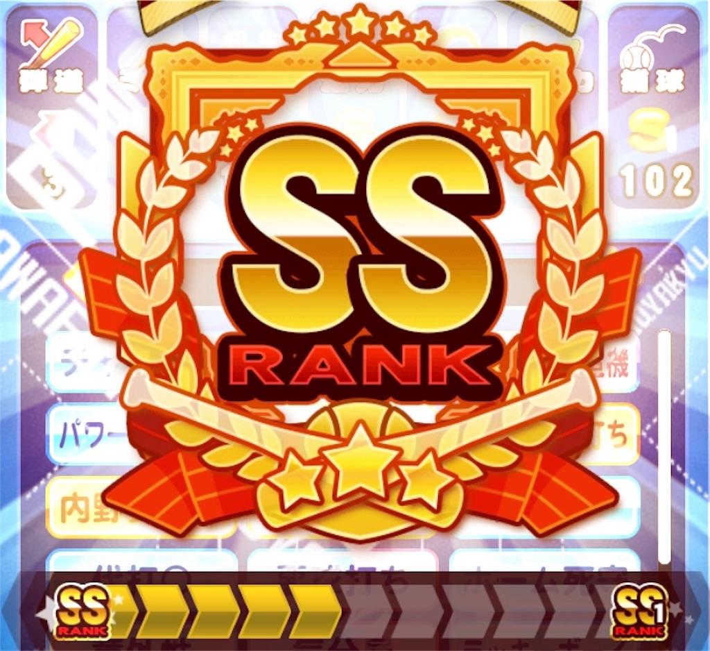 f:id:Mukakin_games:20200102131252j:image