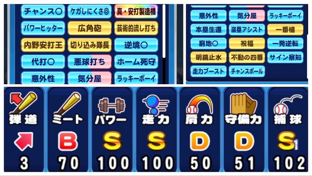 f:id:Mukakin_games:20200102131756j:image