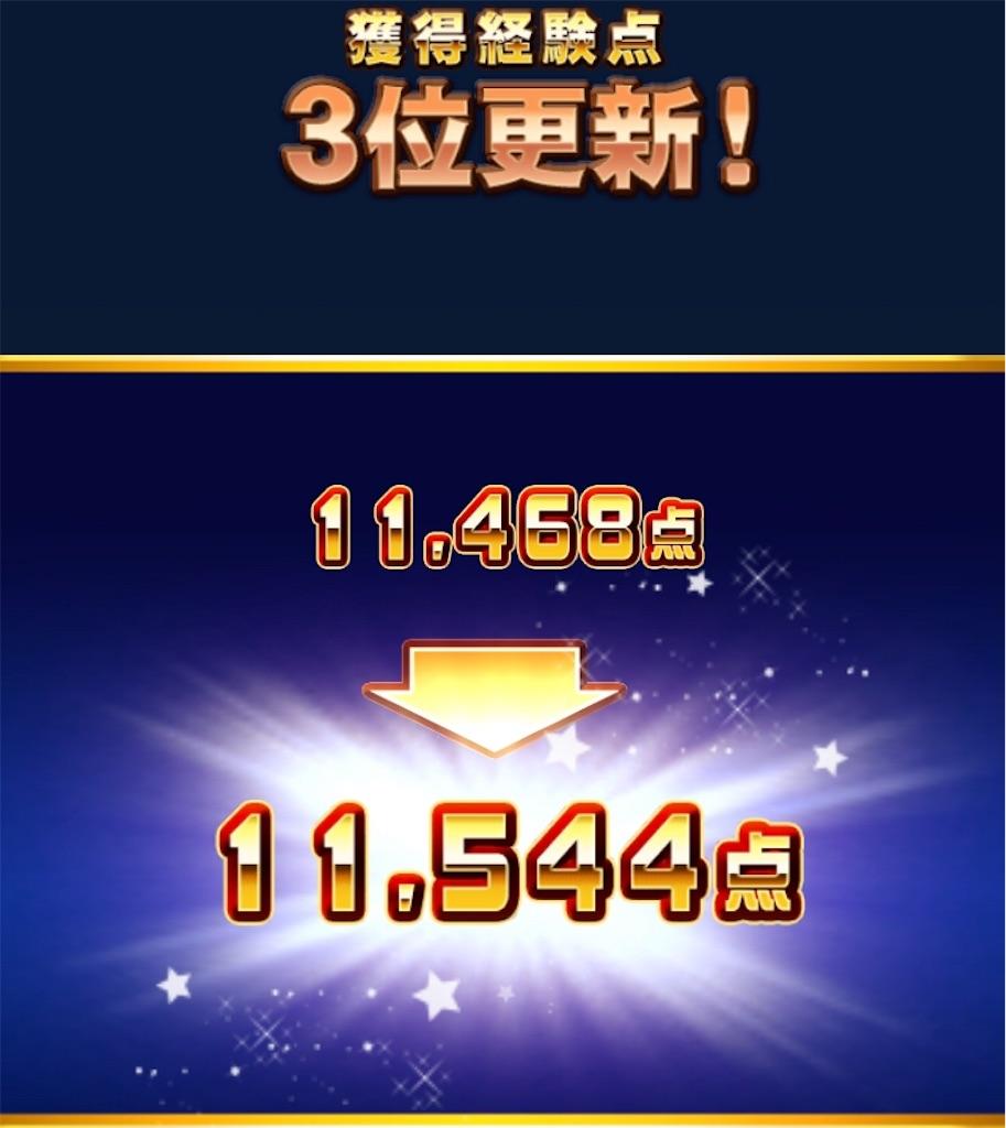 f:id:Mukakin_games:20200102131913j:image