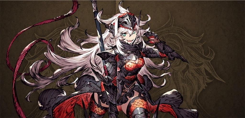 f:id:Mukakin_games:20200104202658j:image