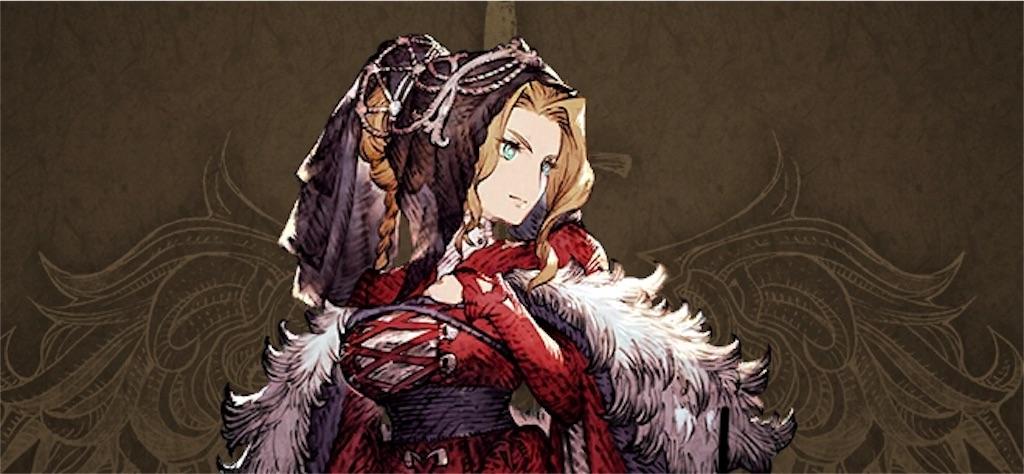f:id:Mukakin_games:20200104204945j:image