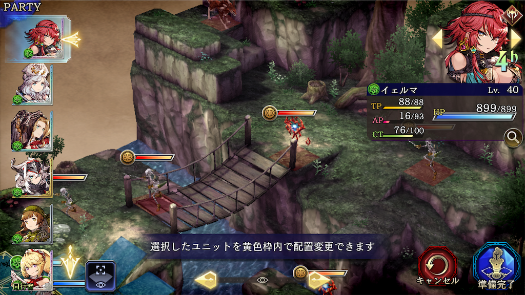 f:id:Mukakin_games:20200105105915p:image